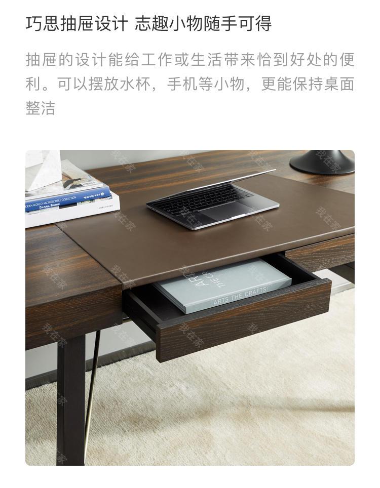 意式极简风格比邻书桌的家具详细介绍