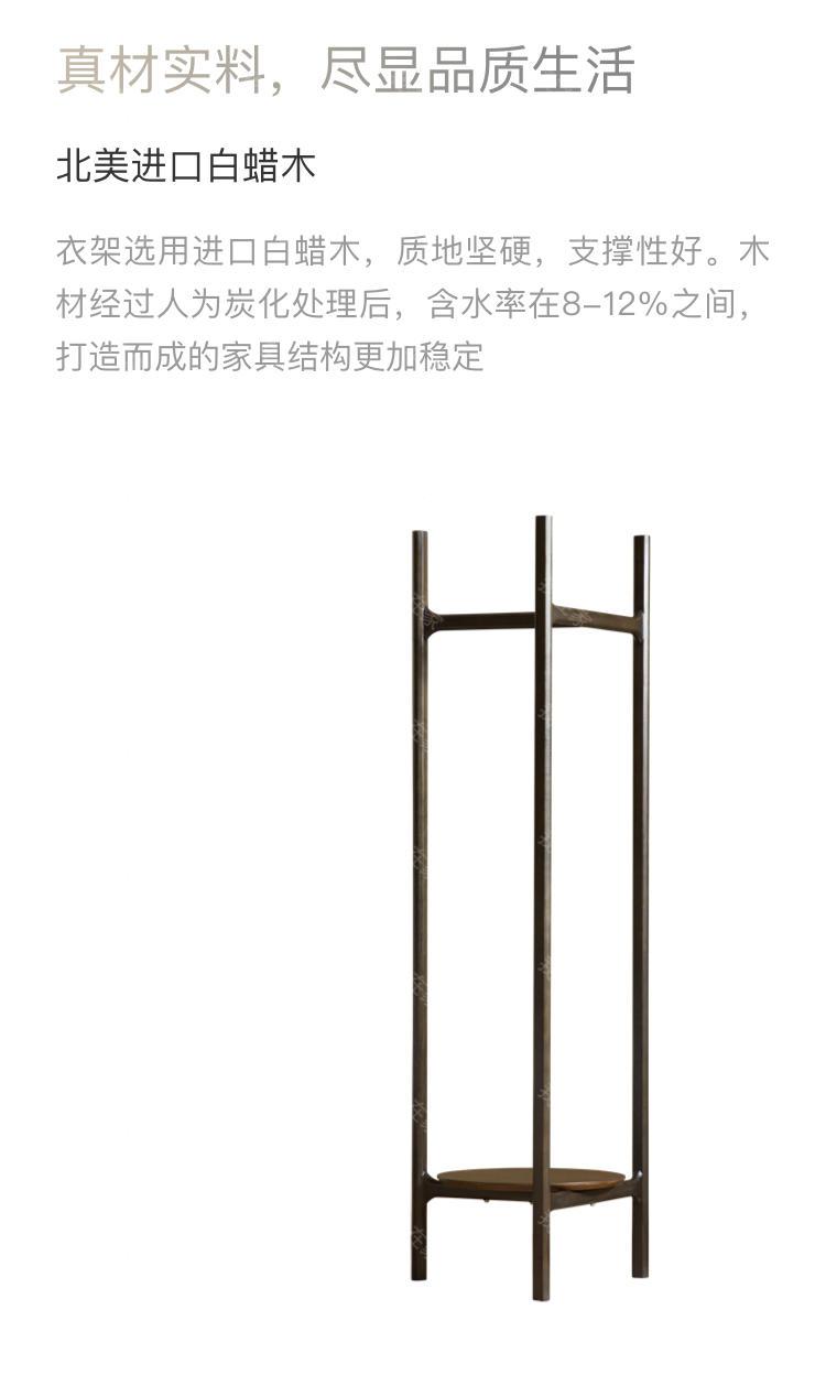 意式极简风格比邻衣帽架(样品特惠)的家具详细介绍