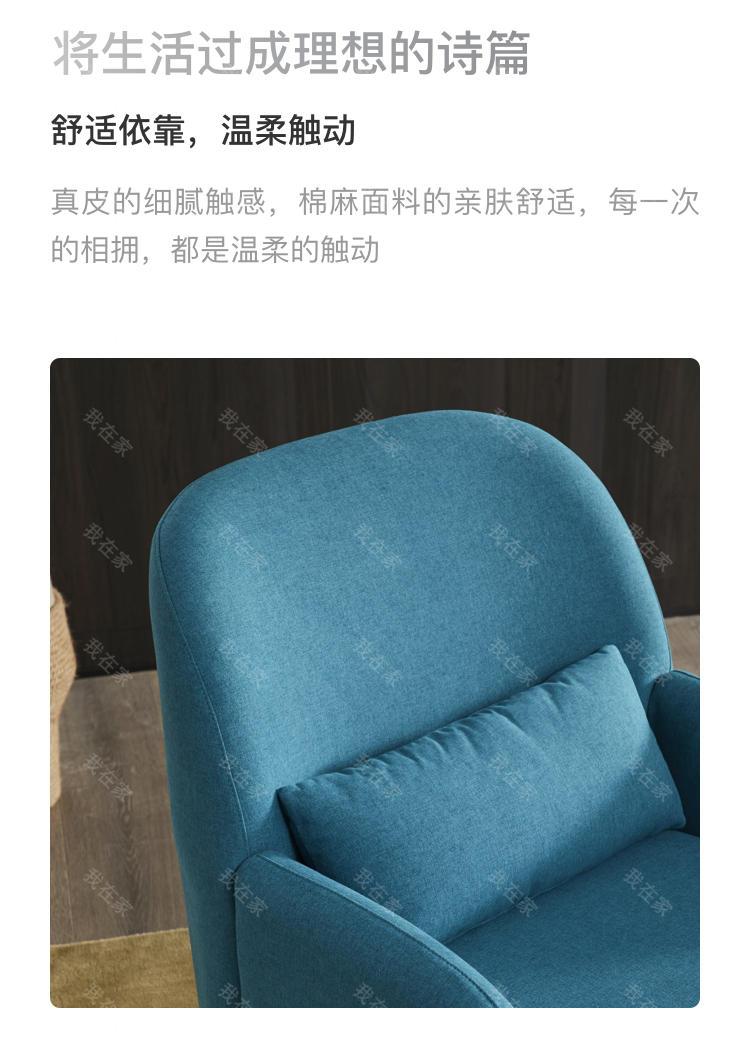 意式极简风格可可单椅的家具详细介绍