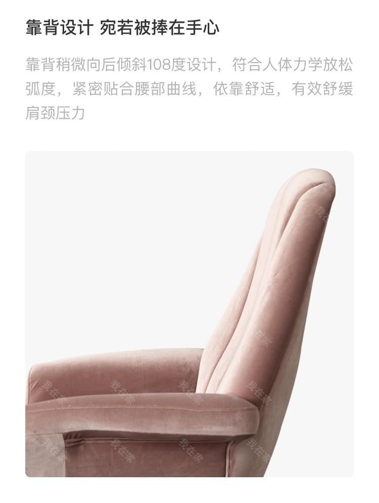 中古风风格克斯汀休闲椅的家具详细介绍