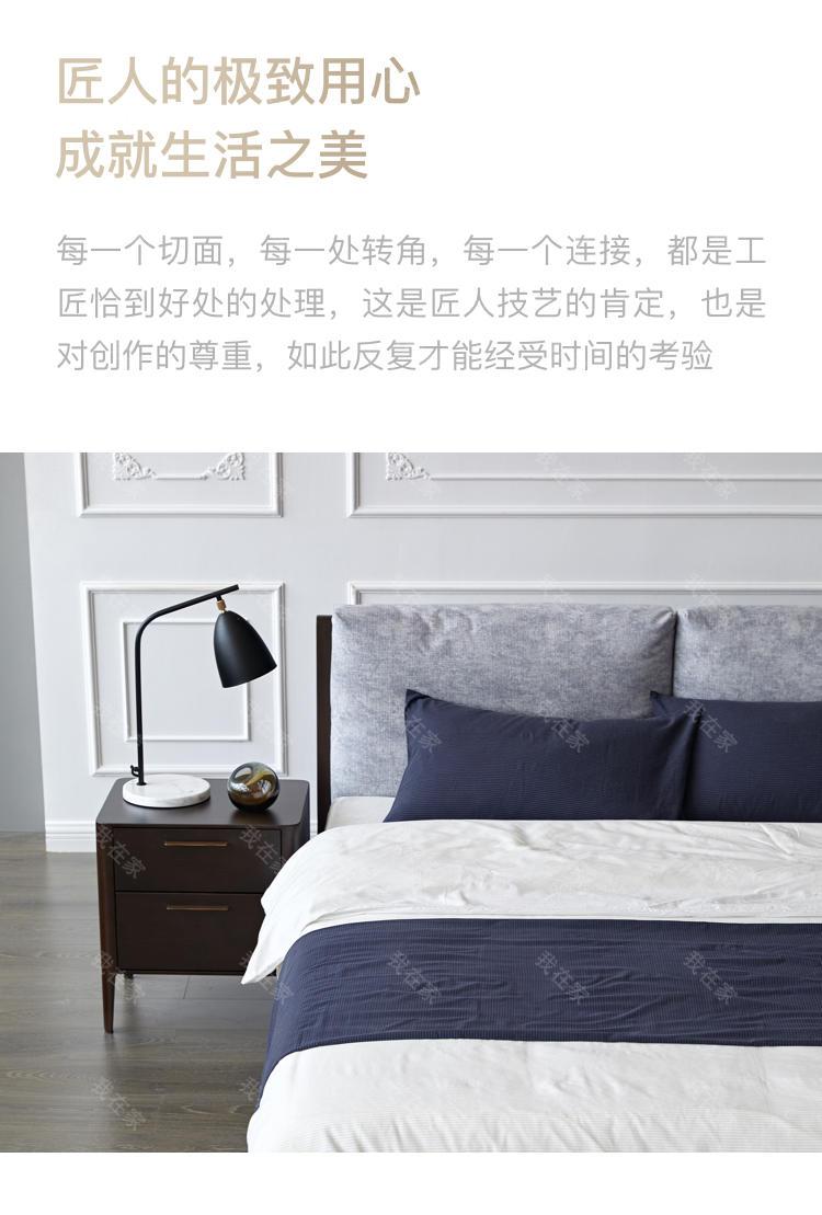 中古风风格纳维亚床头柜的家具详细介绍