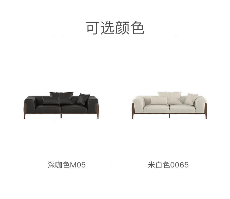 原木北欧风格汐止沙发的家具详细介绍