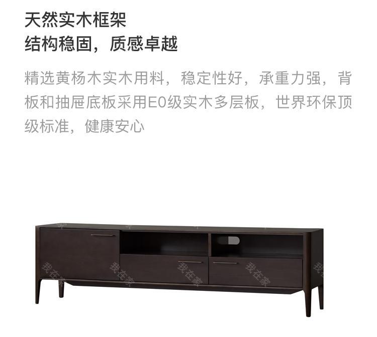 中古风风格纳维亚电视柜的家具详细介绍