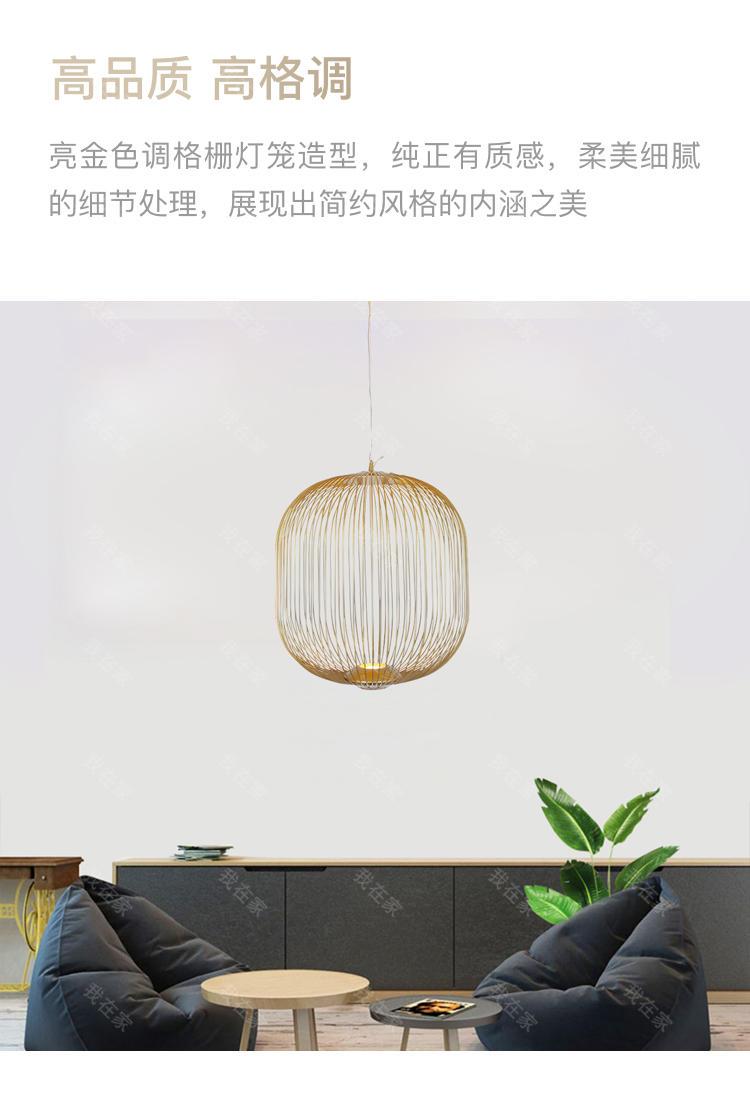 中式灯品牌中式写意吊灯的详细介绍