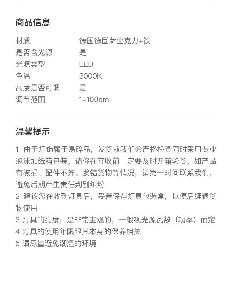 中式灯品牌新中式线条简约吊灯的详细介绍