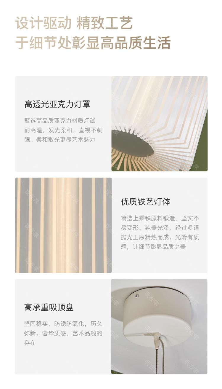 如梦令品牌新中式线条简约吊灯的详细介绍