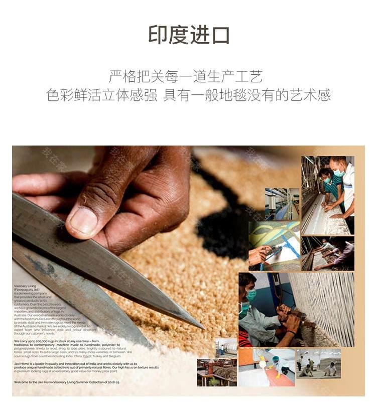 毯言织造品牌印度回形手工羊毛地毯的详细介绍