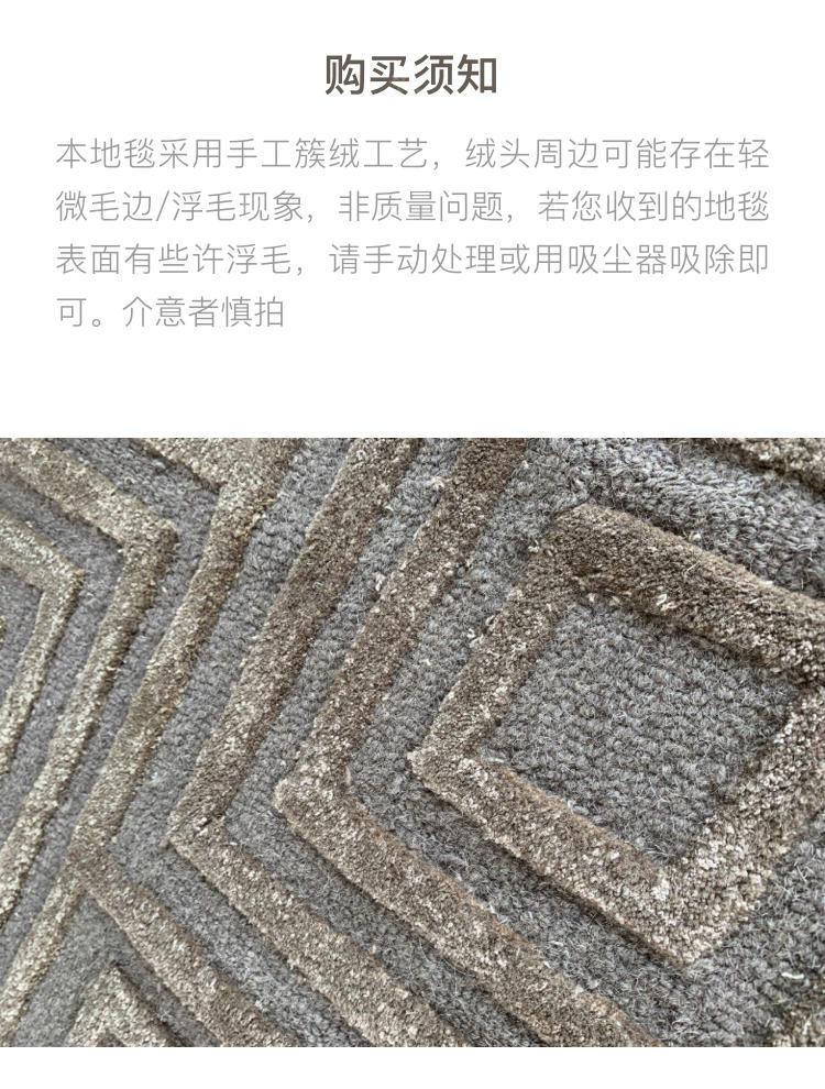 地毯品牌印度风立体花型羊毛地毯的详细介绍