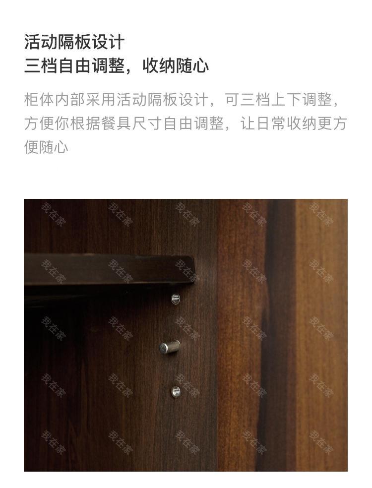 中古风风格奥尔堡餐边柜的家具详细介绍