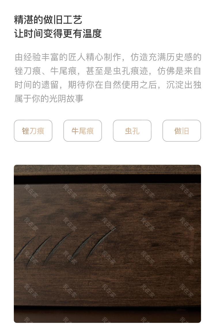 中古风风格奥尔堡书桌的家具详细介绍