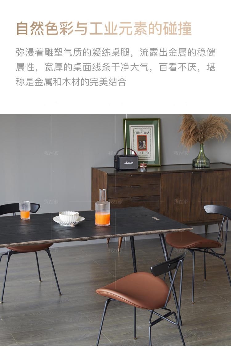 中古风风格尼亚湾餐桌的家具详细介绍