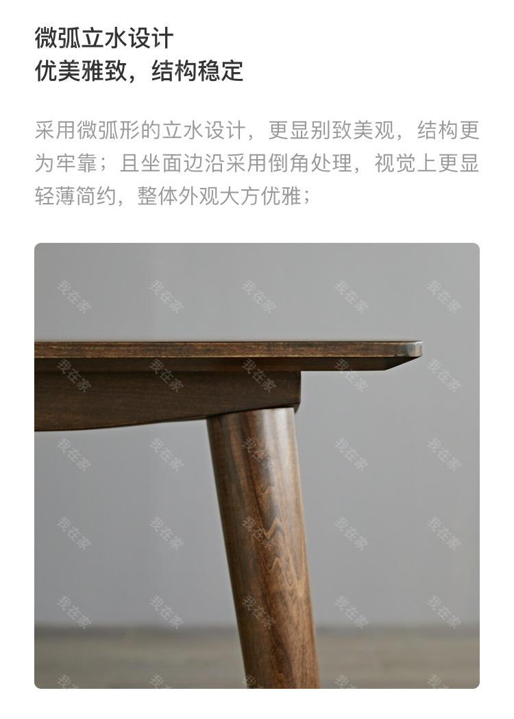中古风风格奥尔堡长条凳的家具详细介绍