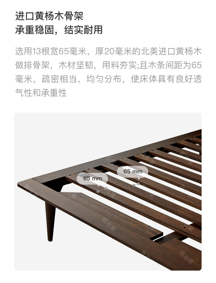 中古风风格奥尔堡双人床的家具详细介绍