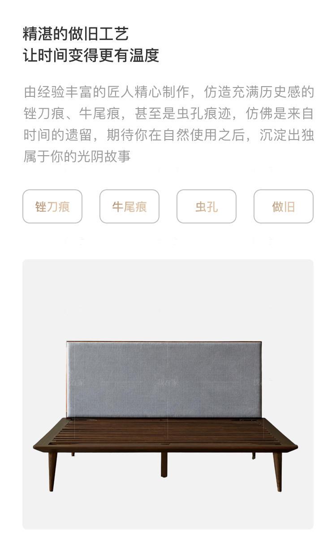 中古风风格卑尔双人床(样品特惠)的家具详细介绍
