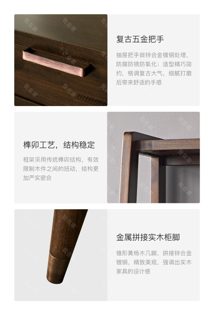 中古风风格奥尔堡立柜的家具详细介绍