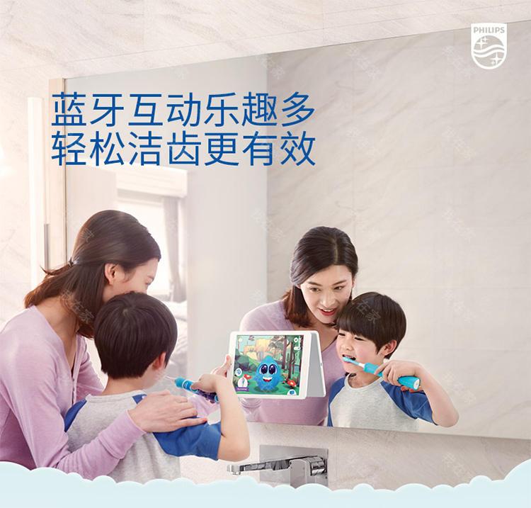 飞利浦品牌飞利浦儿童声波电动牙刷的详细介绍