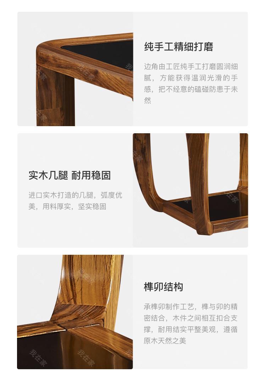 现代实木风格静思茶几(样品特惠)的家具详细介绍