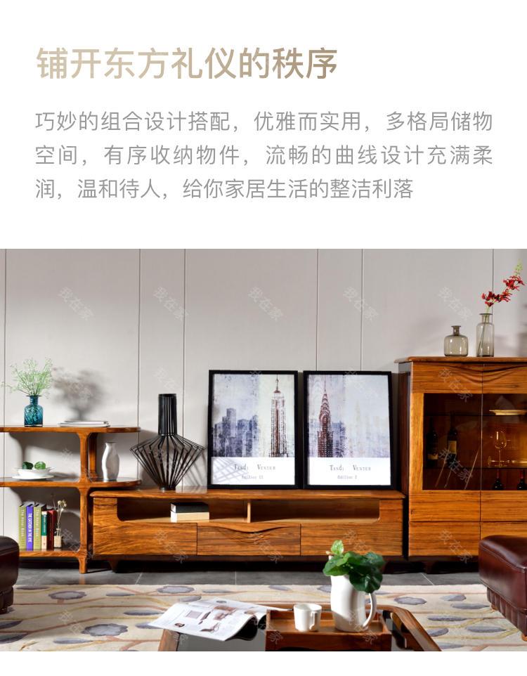 现代实木风格倚窗电视柜(样品特惠)的家具详细介绍