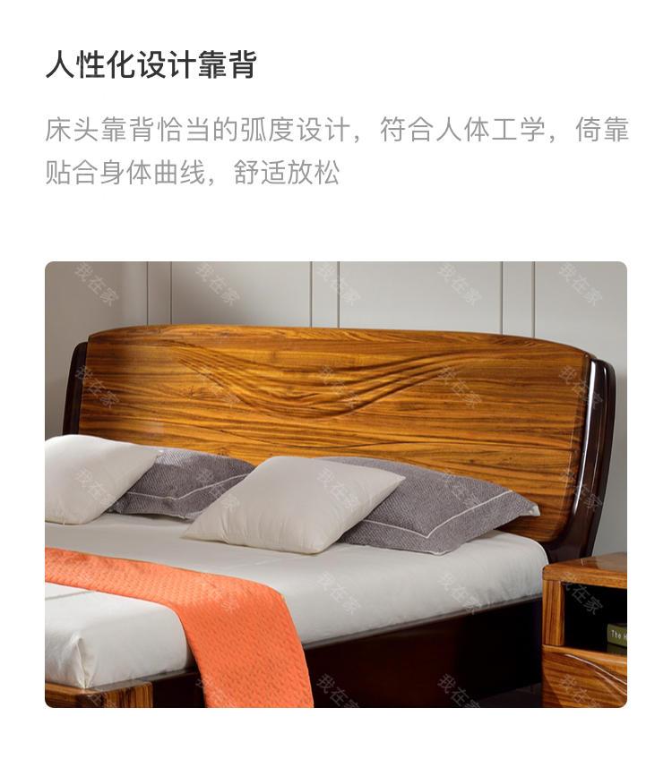 现代实木风格轻舟双人床的家具详细介绍