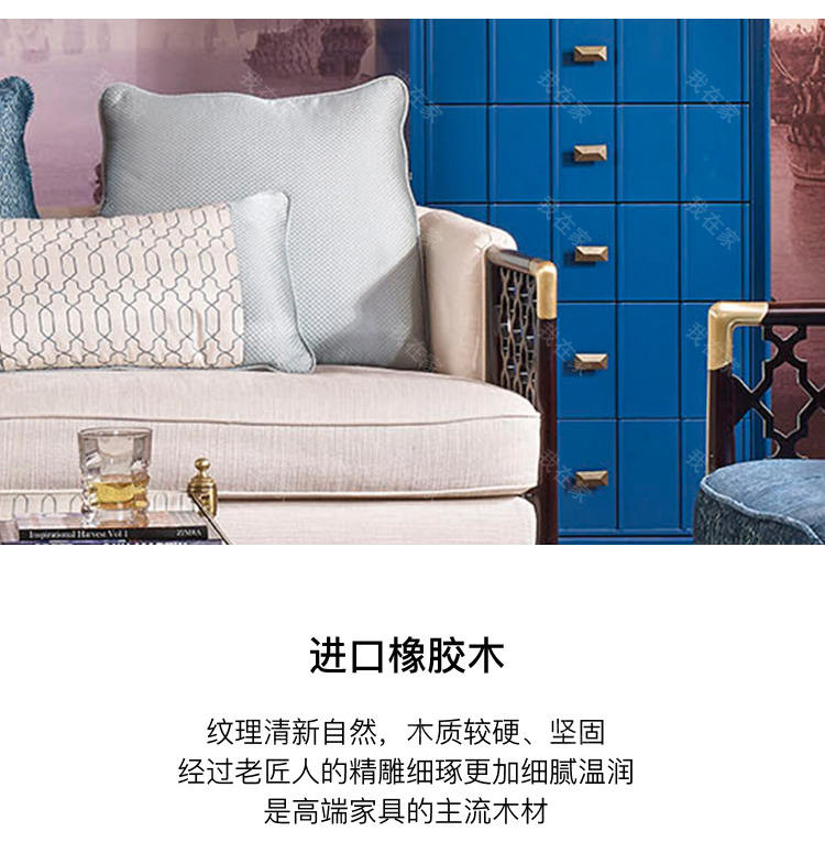 现代美式风格意凌沙发(样品特惠)的家具详细介绍
