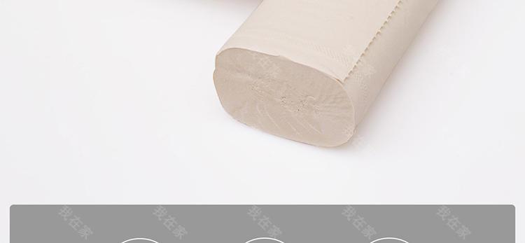 无染品牌无染抑菌无芯卷纸36卷的详细介绍