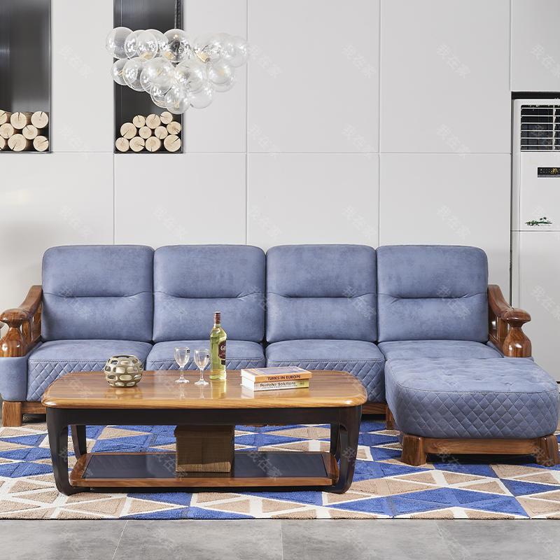 现代实木风格青溪沙发