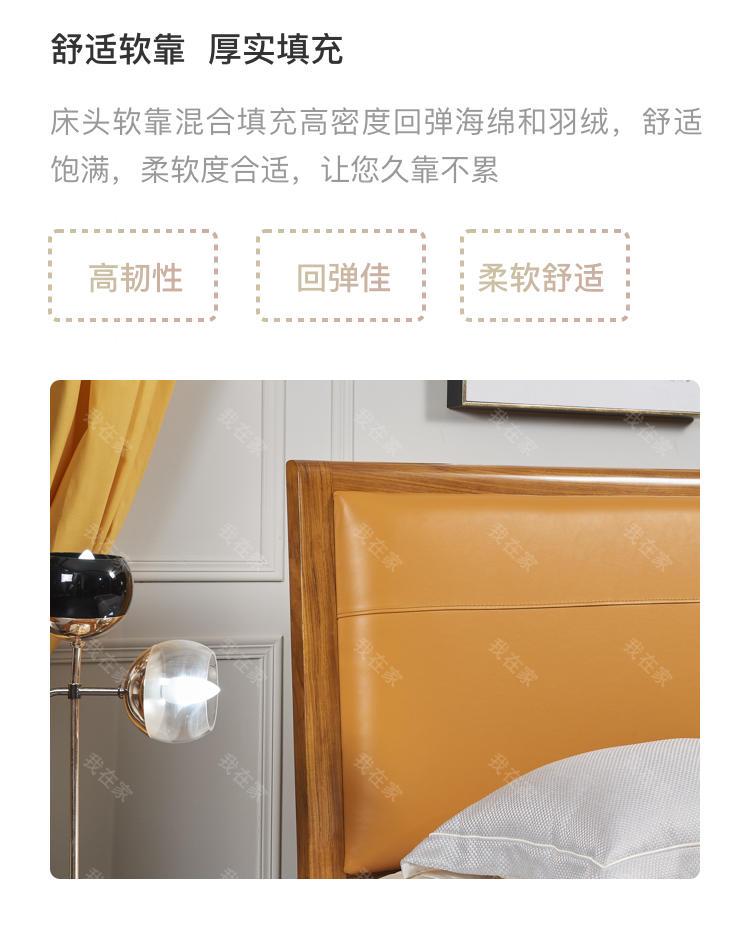现代实木风格青溪双人床的家具详细介绍