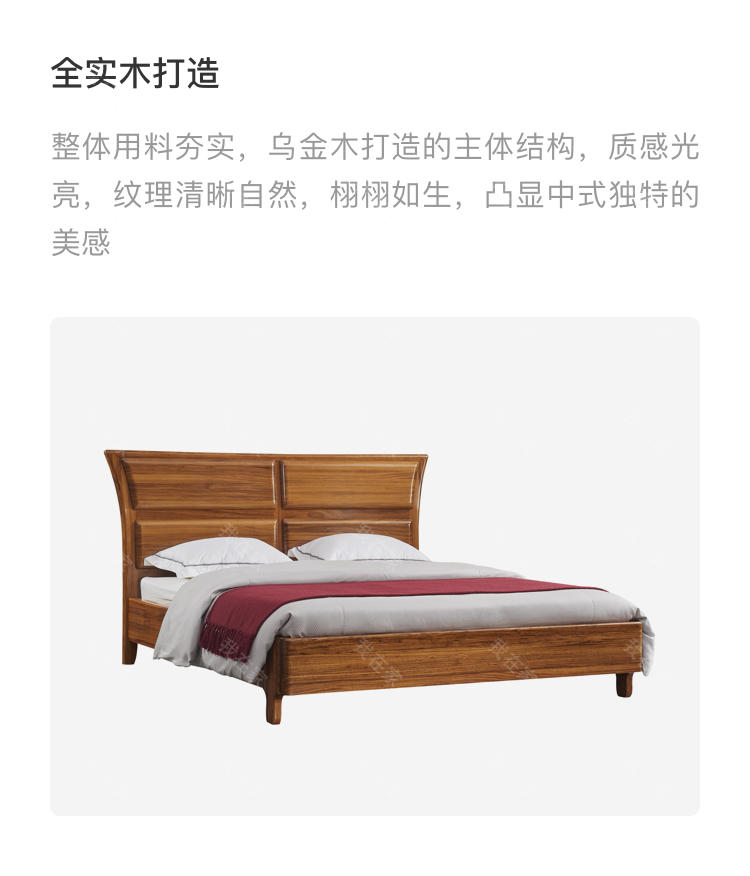 现代实木风格敦煌双人床的家具详细介绍