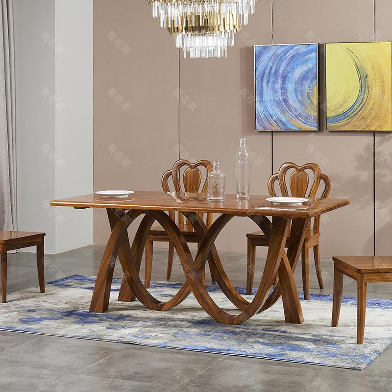 现代实木风格敦煌餐桌