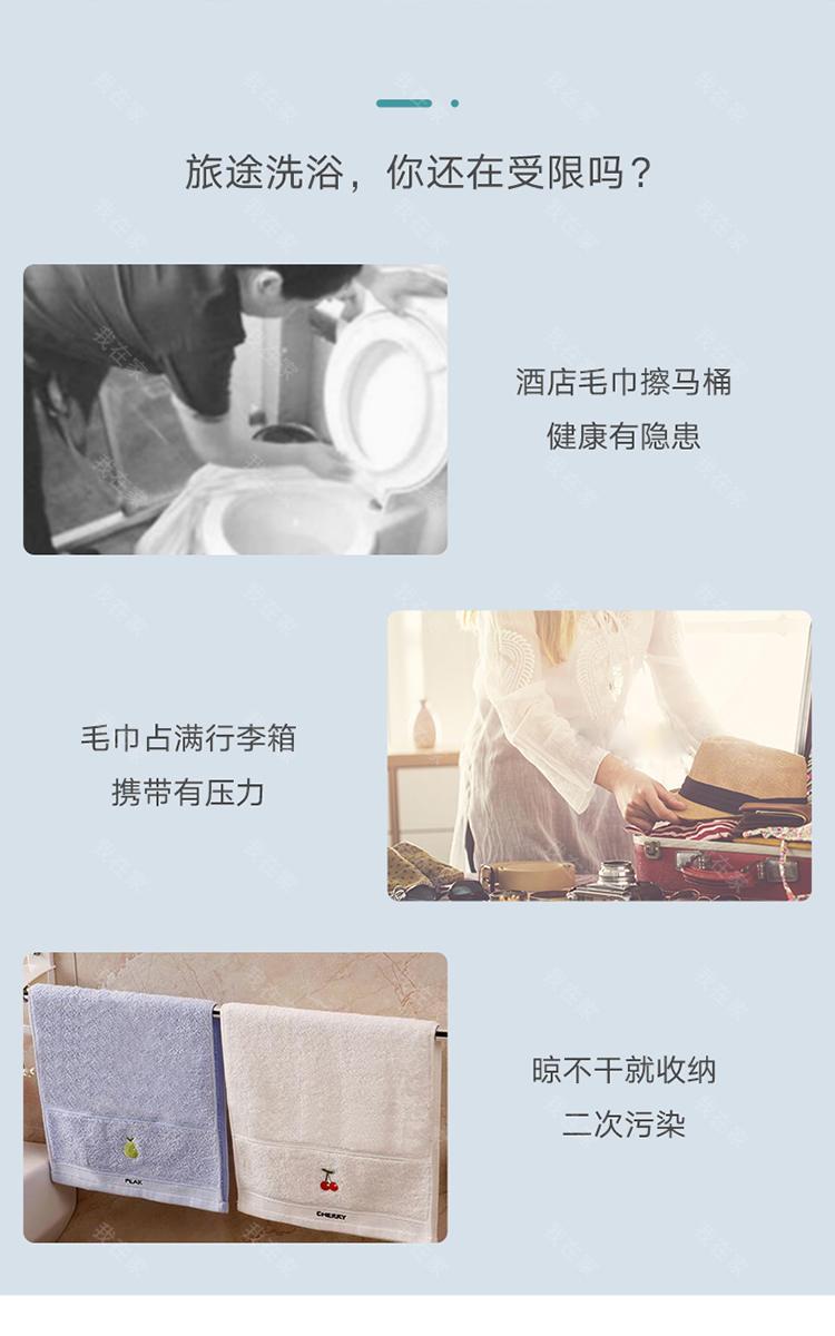 猫小棉品牌猫小棉全棉压缩毛巾盒装的详细介绍