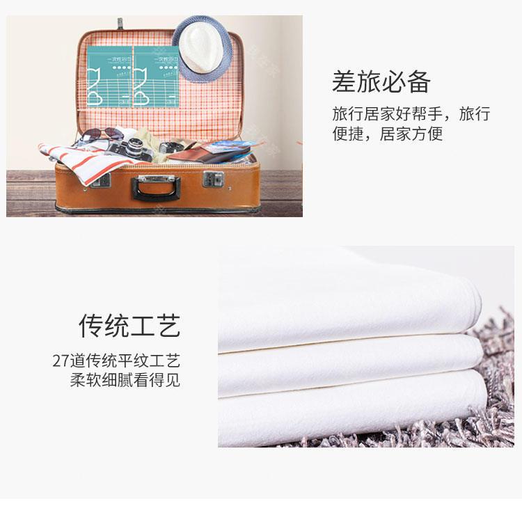 猫小棉品牌猫小棉一次性浴巾3条装的详细介绍