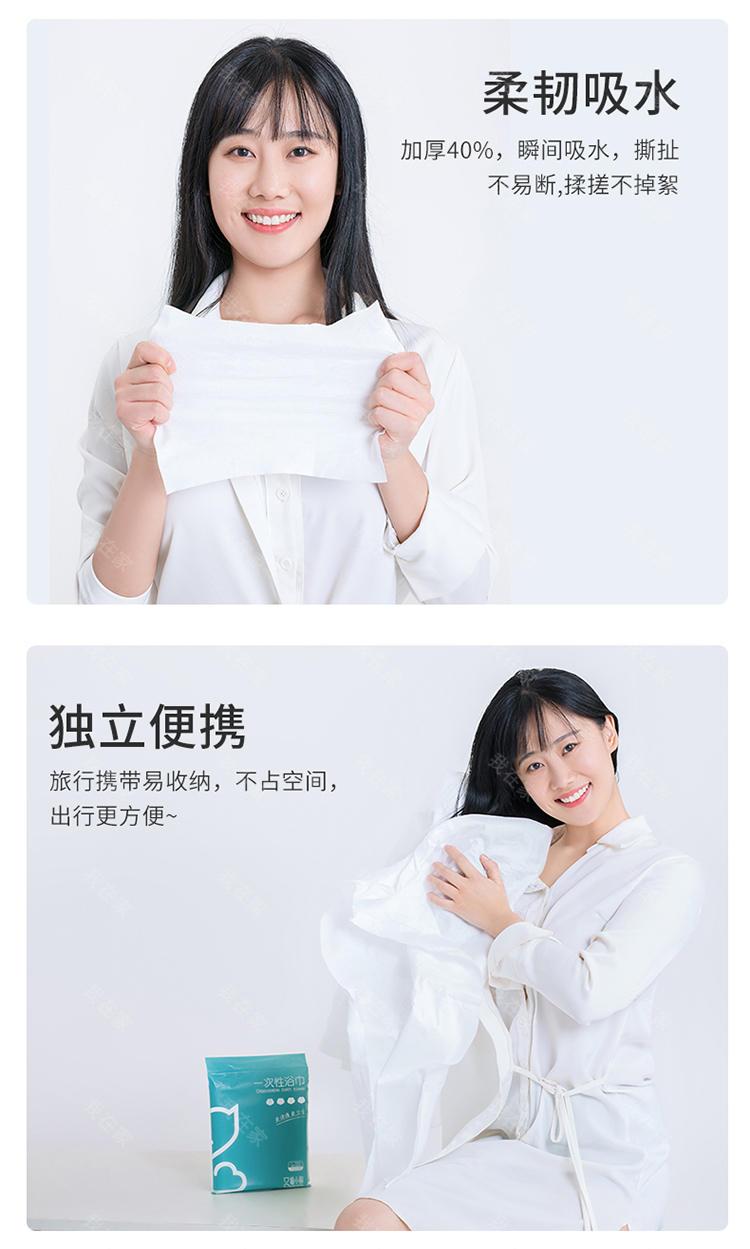 猫小棉品牌猫小棉一次性面浴巾套装的详细介绍