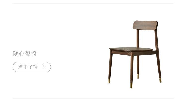 原木北欧风格随心长条凳的家具详细介绍