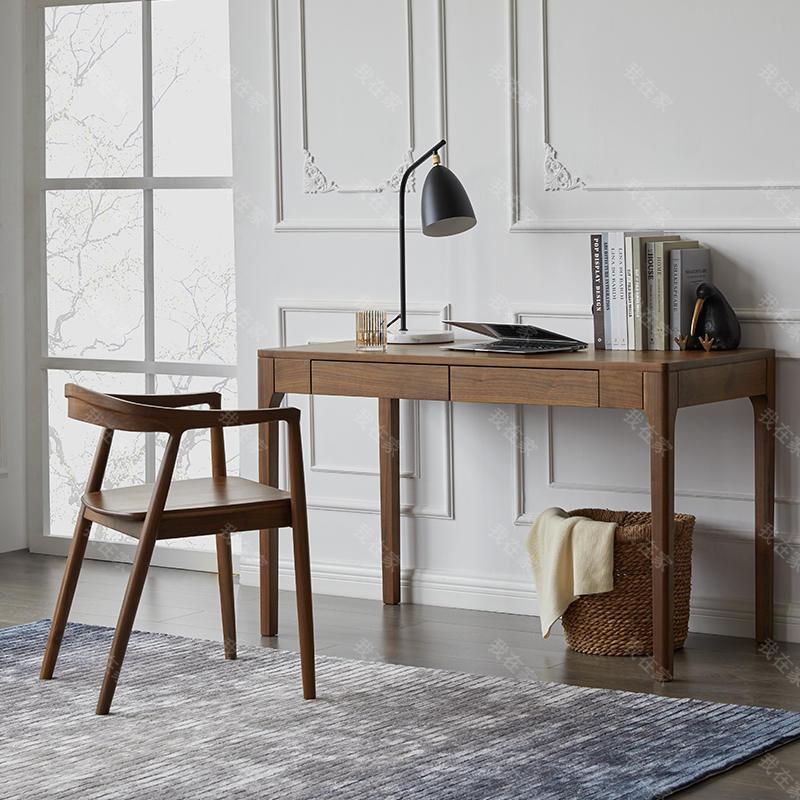 原木北欧风格随心书桌