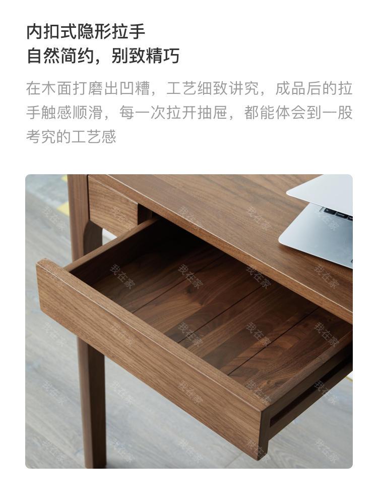 原木北欧风格随心书桌的家具详细介绍