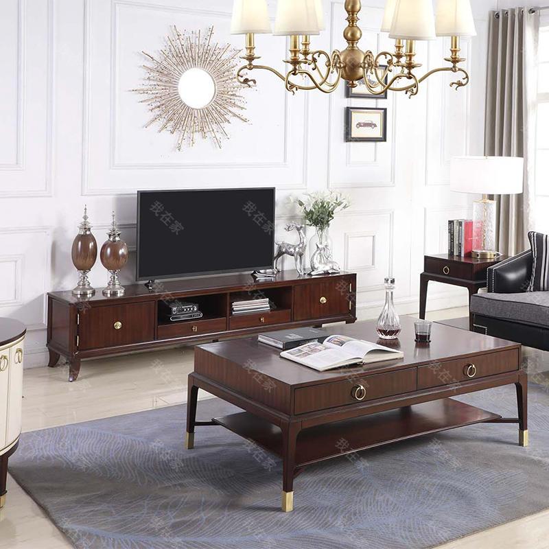 现代美式风格皮尔斯电视柜