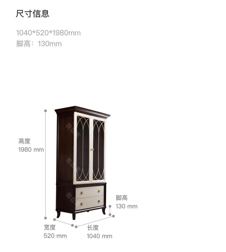 现代美式风格雷耶斯酒柜的家具详细介绍