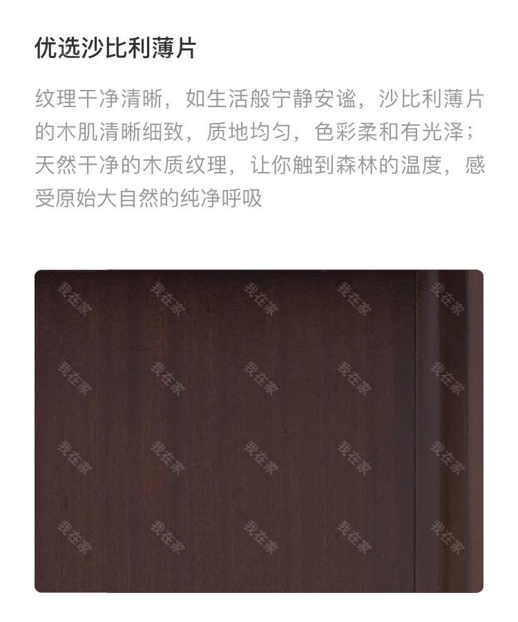 现代美式风格雷耶斯电视柜的家具详细介绍