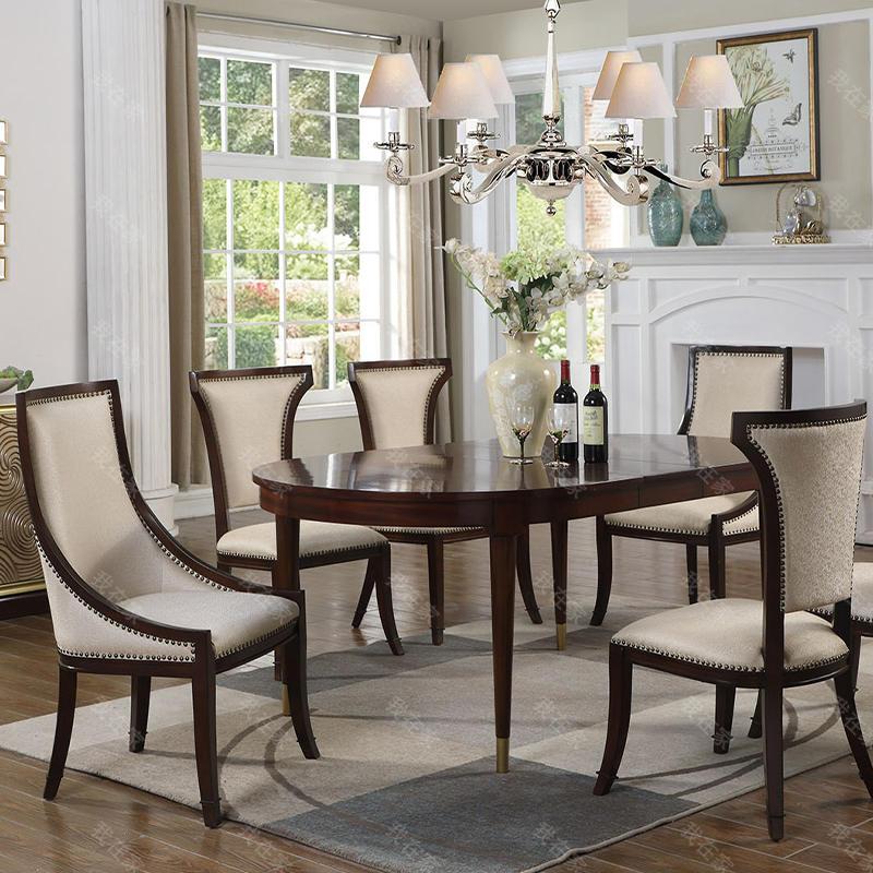 现代美式风格雷耶斯拉伸餐桌
