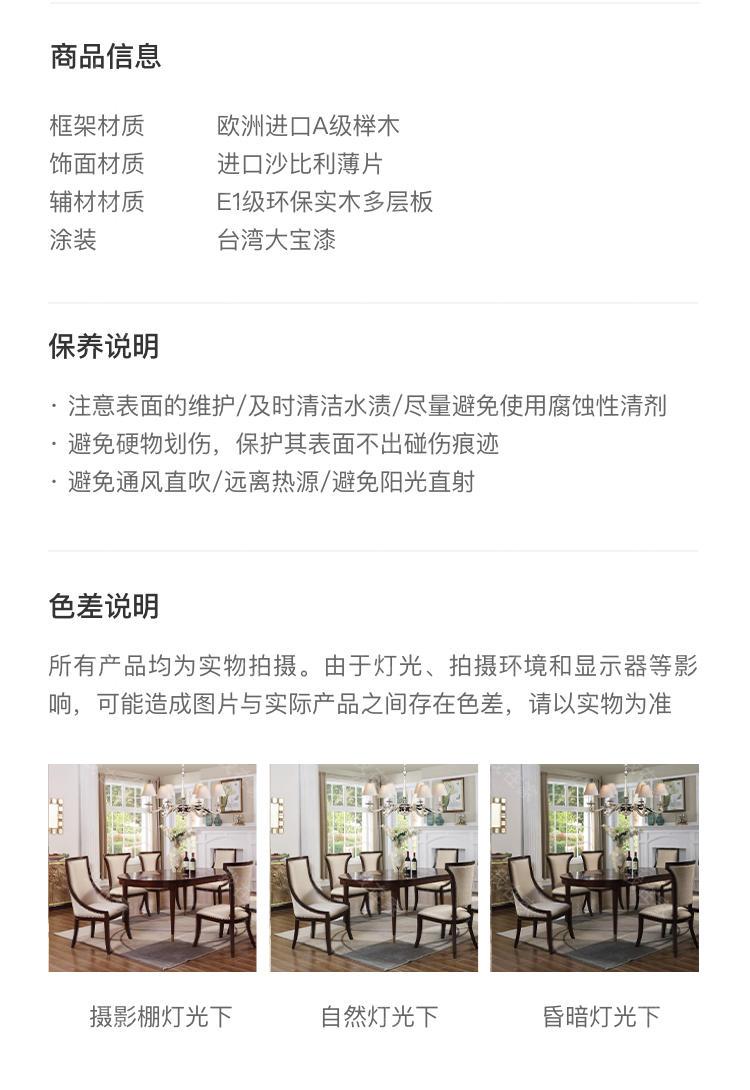 现代美式风格雷耶斯拉伸餐桌的家具详细介绍