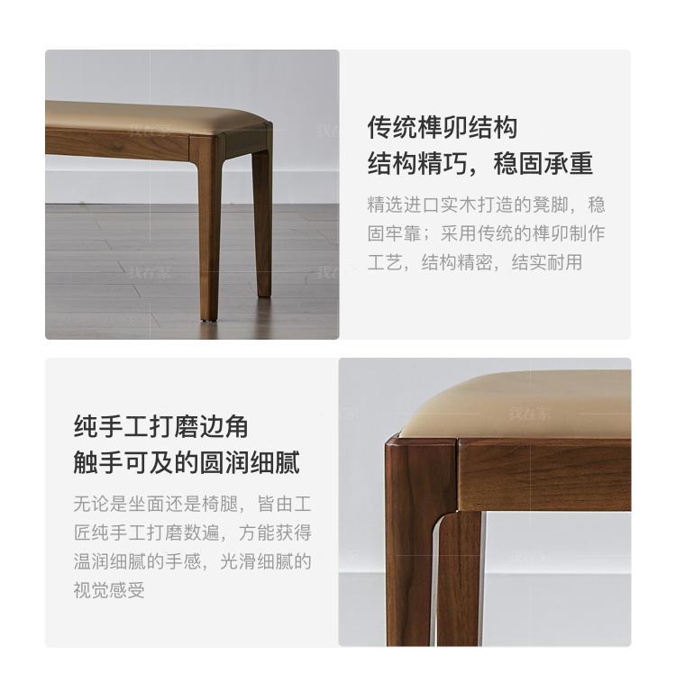 原木北欧风格若刻长条凳的家具详细介绍