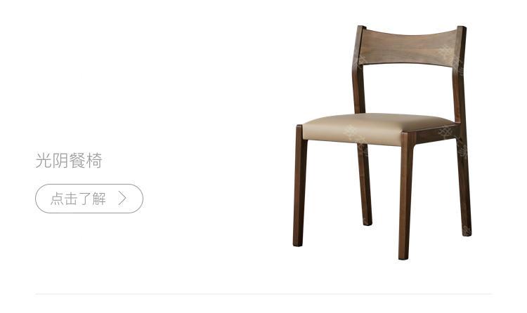 原木北欧风格光阴长条凳的家具详细介绍