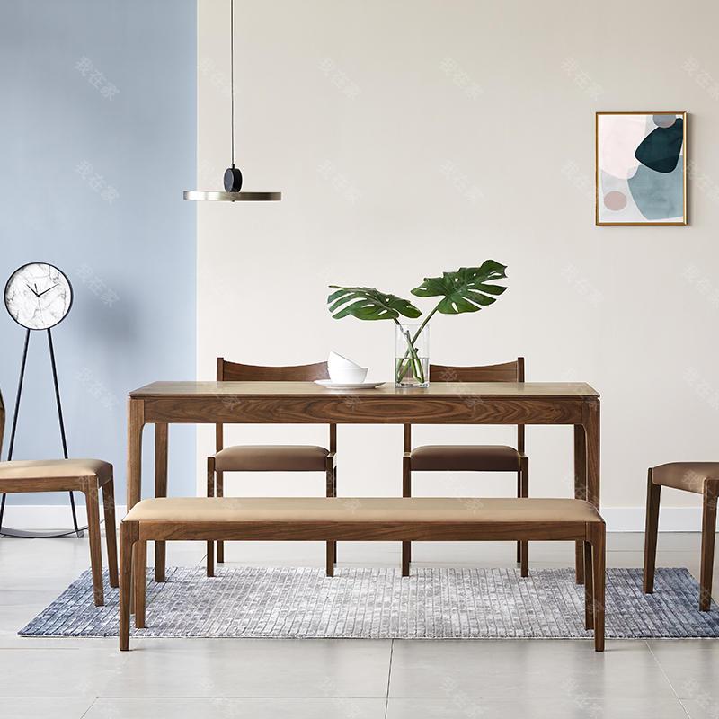 原木北欧风格光阴长条凳