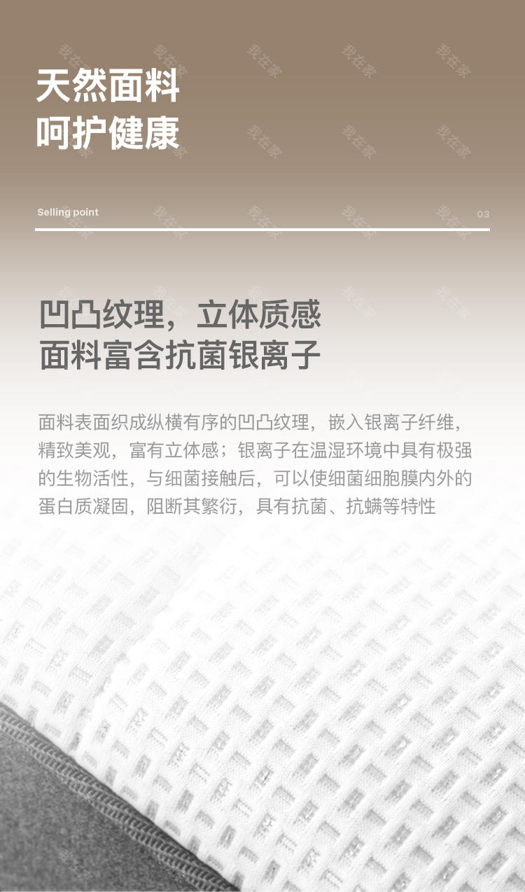 HKF品牌DL06乳胶卷包床垫的详细介绍