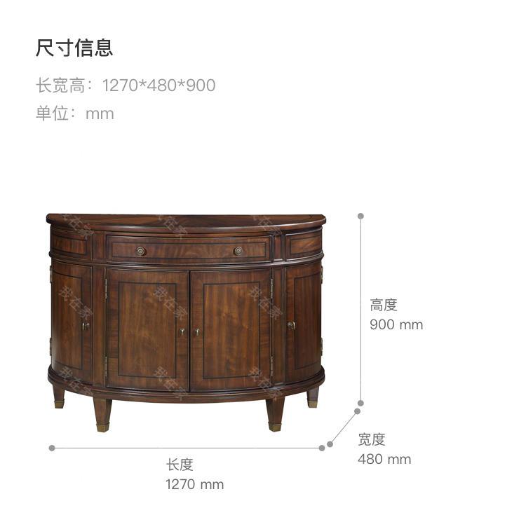 现代美式风格林肯餐边柜C款的家具详细介绍