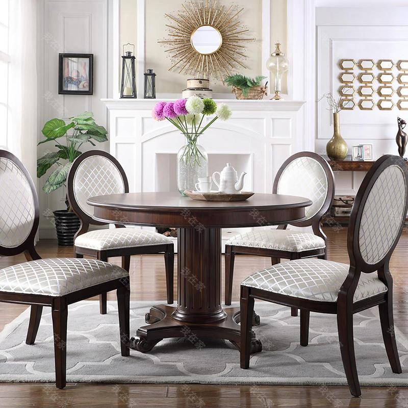 现代美式风格林肯圆餐桌