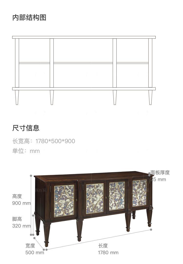 现代美式风格亨利餐边柜B款的家具详细介绍