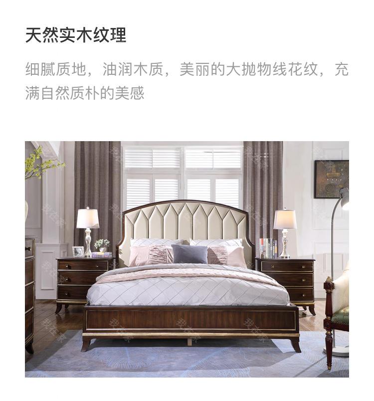 现代美式风格林肯双人床B款的家具详细介绍