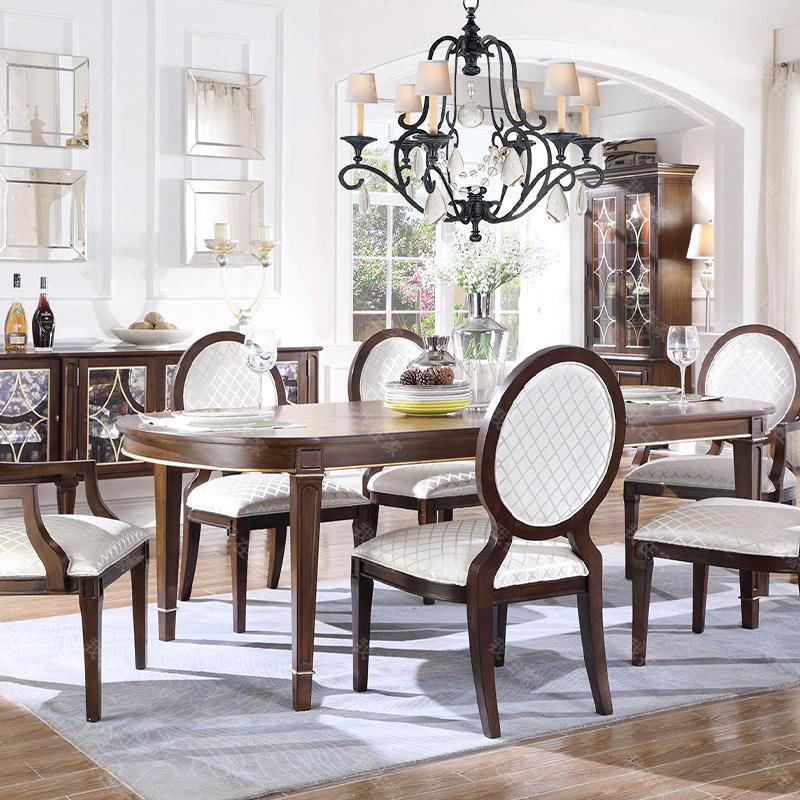 现代美式风格林肯拉伸餐桌