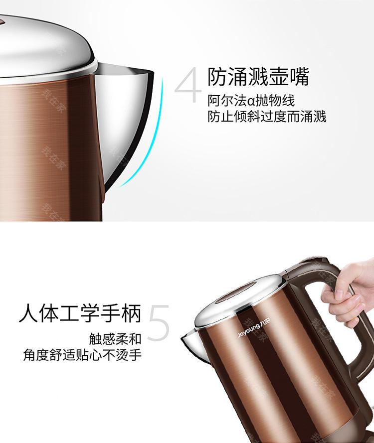 九阳品牌九阳无极温控电热水壶的详细介绍